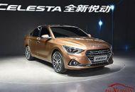 giá xe Hyundai Celesta