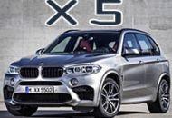 BMW X5 tại Việt Nam