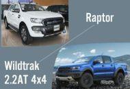 so sánh ranger raptor và ranger 2.2 2 cầu số tự động