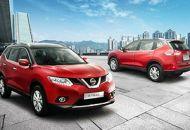Có nên mua xe Nissan X Trail không