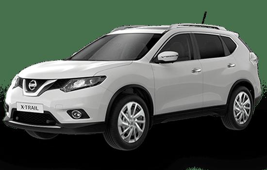 báo giá Nissan X-trail rẻ nhất