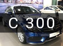 mercedes-benz-c300